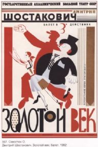 Vintage Russian culture poster - Golden Age Ballet 1982